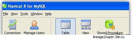 Скачать тим спик бесплатно для windows